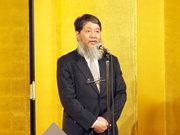 藤本草理事長の挨拶
