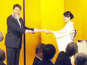 賞の贈呈式