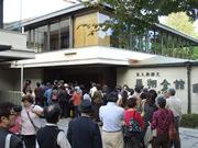 鳳翔会館前で入場を待つ人々
