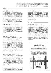 wagaku_2.jpg