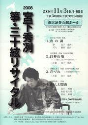 miyashita_08.jpg