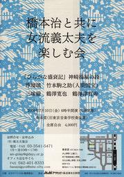 hashimo1.jpg