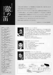 fuku_2.jpg
