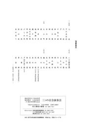 fukuda21_2.jpg
