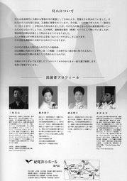 miyoshi_2.jpg