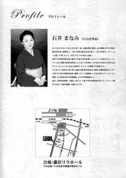 ishii02.jpg