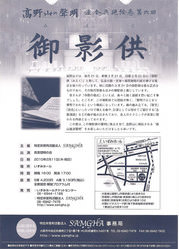 mieku_2.jpg
