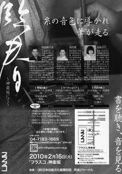 kagura02.jpg