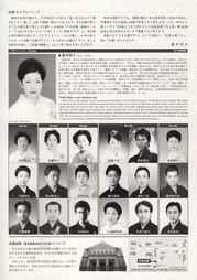 fujii2010b.jpg