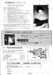 yoshihara02.jpg