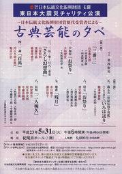 11_0531a.jpg