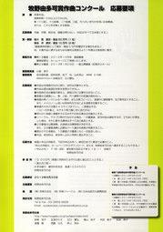 13_0129b.jpg
