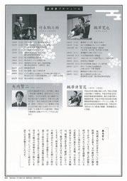 13_0428b.jpg.jpg