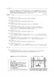 13_1008b.jpg